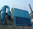 河北高创环保设备厂家直销高温布袋除尘器