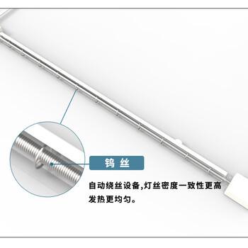 太阳能光伏电池片串焊机红外线灯管石英加热管串焊机红外线加热灯管广东宇国