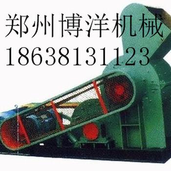铁矿石粉碎设备无筛底粉碎机新型中小型粉碎机设施现货