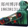 煤矸石粉碎设备双级无筛底粉碎机移动碎石机价格图片