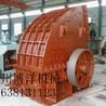 锤式破碎机锤式粉碎机型号优质破碎机生产厂家郑州博洋