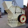 细碎机设备锤式破碎机博洋厂家现货直销供应移动破碎站
