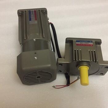 厦门东历电机5IK120GU-S2B+5GU10K东历120W新能源电机减速电机,厦门东历减速电机