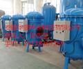 彭州全程综合水处理器(必看)