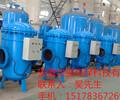 成都全程综合水处理器厂家(厂家专营)