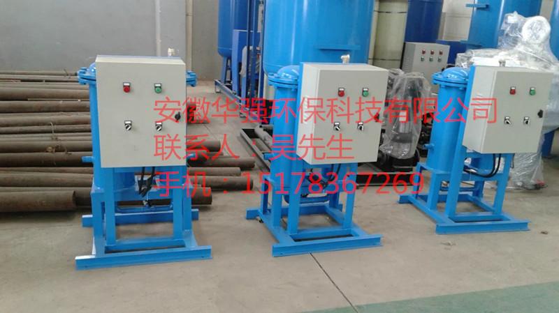 旁通综合水处理器厂家、供应