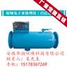 醴陵电子除垢仪厂家供应