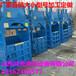 广西立式废纸液压打包机大型工厂废纸箱打包机油桶压块机