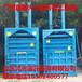 广西hg-60t废纸液压打包机金属压块机价格厂家质保一年