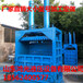 立式废纸打包机厂家新型卧式不锈钢打包机价格厂家直营