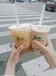 5平方米奶茶店挣出百万富翁,一点点奶茶?#29992;?#36153;,小小成本,利润多多