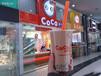 Coco奶茶加盟丨加盟開店即可獲得5萬元開店基金!