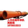 冷却机有机肥生产线设备冷却机有机肥生产线价格冷却机使用方法