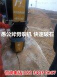 修路路基开裂快速破拆设备大型矿山开采岩石劈裂机图片5