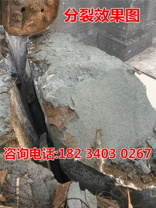 修路路基开裂快速破拆设备大型矿山开采岩石劈裂机