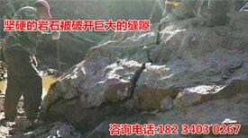 修路路基开裂快速破拆设备大型矿山开采岩石劈裂机图片2