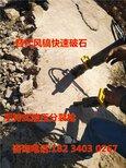 修路路基开裂快速破拆设备大型矿山开采岩石劈裂机图片3