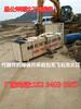 山体斜挖机上不去快速劈裂机一天爆破多少方浙江温州