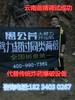 浙江湖州铁路修建石材荒料开采石料破碎设备