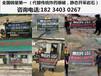 云南红河坚硬地基岩石卡瓦分裂机说明书