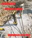 水力裂切巖石分裂機湖南張家界分裂設備