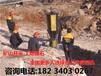 浙江温州大型矿山石场静态破硬石头露天岩石开采机器