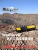 河北廊坊萤石矿洞开采地下岩石岩石胀裂机
