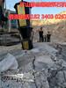 开采岩石市政管道非开挖工程劈石方案