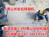 云南临沧公路施工石头很硬打不动劈裂机大型矿山可以使用吗