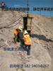 液压电动大劈力岩石劈裂机效果怎么样四川达州