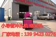 湖南郴州小導管尖頭加工自動沖孔機