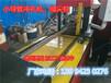湖南永州超前支護小導管數控沖孔機