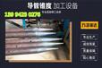湖南郴州小導管削尖機