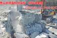 麗江市液壓破石大型開山機替代爆破設備