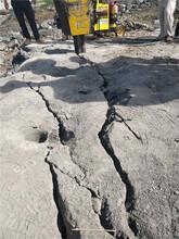 膨胀机液压岩石柱塞式分裂棒质保一年图片