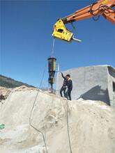 矿山岩石电杆基础埋挖遇到石头钻孔机图片