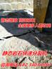 牡丹江矿山硬石灰岩破碎劈裂机液压开山机
