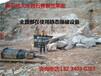 建筑石材開采巖石劈裂機巖石開采設備