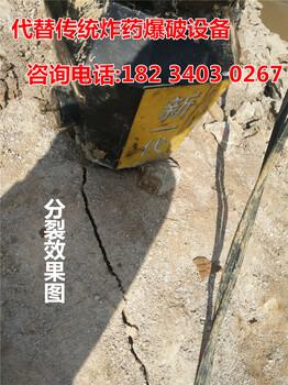 大型开山机榆林海城液压劈裂开镁石机器