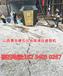 巖石開采大型劈裂機