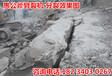 路面拓寬開挖硬石頭混泥土劈裂棒河南新鄉