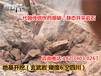 錫林郭勒盟青石開采脹裂劈裂機靜態爆破多少錢