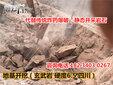 土石方工程挖机打不动挖石头爆破器图片