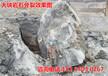 鋅礦洞采開采破石頭機器石材分離器