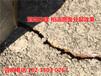 房地產地基混凝土分割破裂機