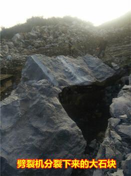 铜川市非爆破破碎石头矿石开采设备一天出方量多少