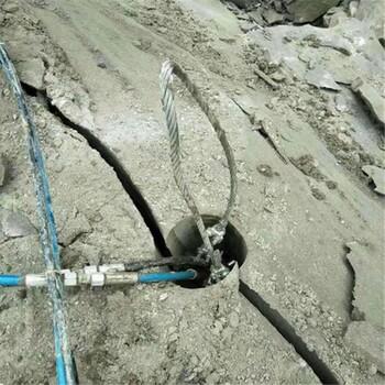凉山开挖岩石液压劈裂棒一天成本