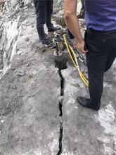 嘉峪关市洞采破石头岩石爆破非开挖设备咨询厂家图片