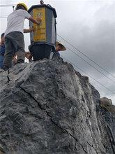 地基建設破石小型劈裂器免放炮采石設備圖片