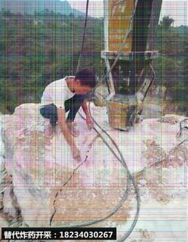 開采堅硬礦石液壓分石機